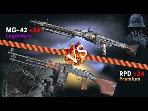 RPD vs MG42 ✔ ( +24 Duel ) Best Guns in World War Heroes
