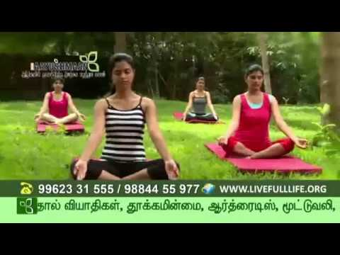 ஆயுஷ்மான் இயற்கை மருத்துவ மையம், சென்னை , Facilities and treatments at India's best nature cure