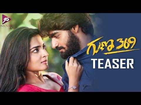 Karthikeya Guna 369 Teaser | Anagha | Arjun Jandyala | Chaitan Bharadwaj | SG Movie Makers