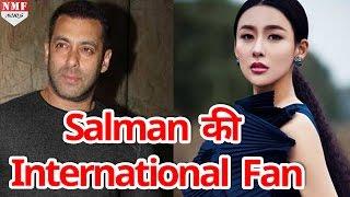 Salman khan की Film Tubelight को सबसे पहले देखेगी ये International Fan