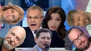 Ложь российских СМИ об Украине - разоблачение в прямом эфире