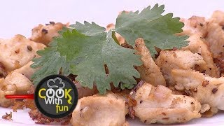 Cook With Fun - (2019-06-22)   ITN Thumbnail