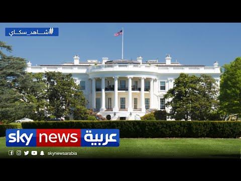 واشنطن تعتزم فرض عقوبات  على مقربين من حزب الله اللبناني  - نشر قبل 6 ساعة