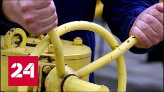 Украина хочет сохранить транзит российского газа! На какие уступки готов Киев? 60 минут от 10.01.19