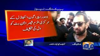 Breaking News - Paragon scandal accused Qaiser Amin shifted to hospital due to heart ailment