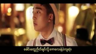 Myanmar New Lady Sexy [Music Video] Thar Thar Song 2014