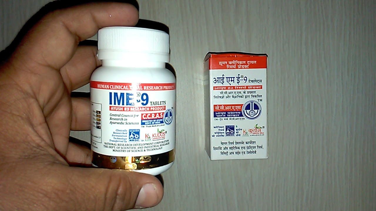 IME-9 Tablet KUDOS IME-9 Tablets uses side effects precaution how to use &  review