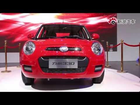 lifan330—auto shanghai 2013