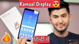 Samsung Galaxy J8 Unboxing and Quick Review in Hindi | Camera Samples ke saath!