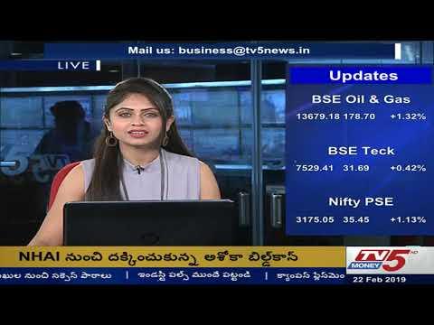 22nd Feb 2019 TV5 Money Markets @12