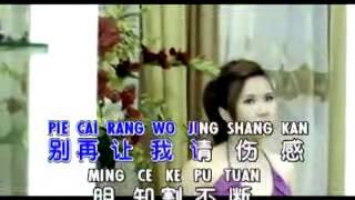 Huang Jia Jia   Zhi Yao Wei Ni Huo Yi Tian