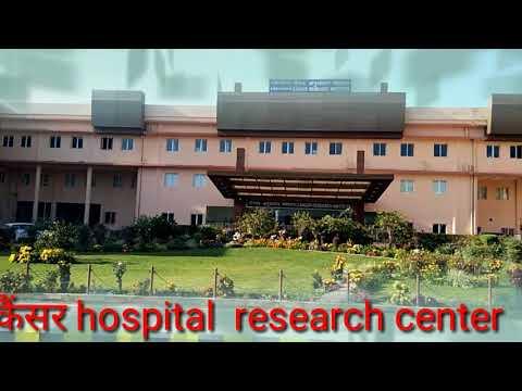 Swami Rama Himalayan university hospital dehradun jolly grant