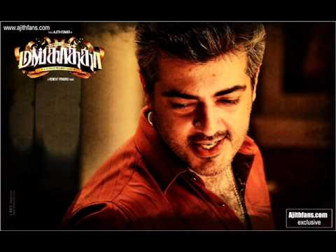 Mankatha Theme Ringtone.wmv