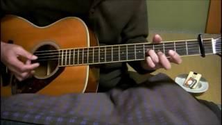 素人のギター弾き語り お父さんが嘘をついた 六角精児バンド 詞曲:六角...