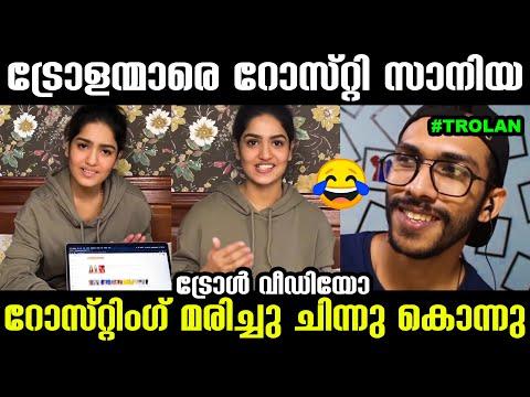 റോസ്റ്റർ ചിന്നു എത്തിയെടാ | Saniya Iyappan Troll Video | Mallu Yankee
