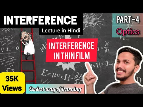 Part 4- Interference in the thin film in hindi/urdu | ENGLECTURES
