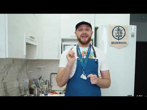 Приготування коктейлів вдома #2 | Ivan Zelyk | #MakeCocktailStayHome | Becherovka
