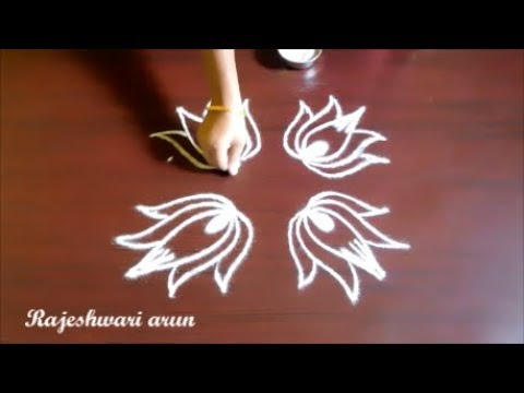 Simple Rangoli Designs With Lotus Flowers