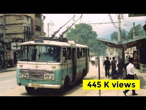 १४५ बर्ष पुरानो नेपाल देखि बर्तमान नेपाल | Ancient Nepal | old kathmandu pic | old nepal pictures
