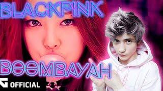 BLACKPINK - '붐바야'(BOOMBAYAH) M/V Реакция | BLACKPINK (Женская K-pop группа?!) | Реакция на BLACKPINK