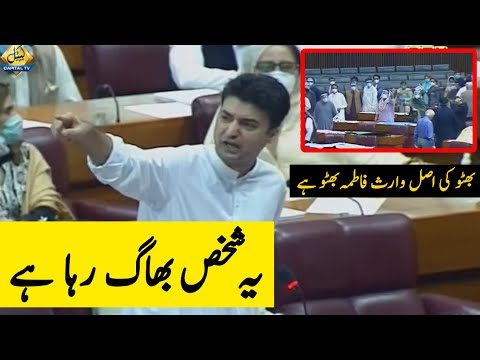 Murad Saaed Reply on Bilawal Bhutto's Speech in National Assembly today