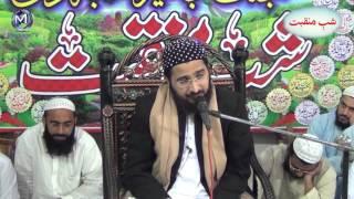 Mufti Saeed Arshad al Hussaini | Khuda sy Jang Mat Karna & Funny Molvi Poetry  | مفتی سعید ارشد