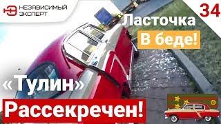 ОПЕРАЦИЯ ПОТЕРПЕЛА ПОЛНОЕ ФИАСКО!!!