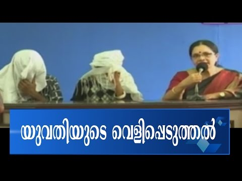 Crucial Revelations By Rape Survivor Along With Bhagyalakshmi - Live From Trivandrum