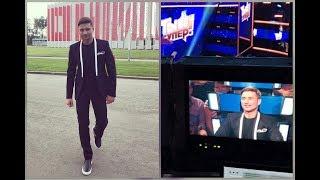 Сергей Лазарев. Репетиция и съемка финала Ты супер 24.05.2018г