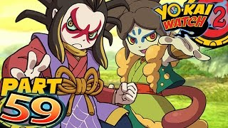 Yo-Kai Watch 2 Bony Spirits and Fleshy Souls - Part 59 - Toadal Dude and Arachnus