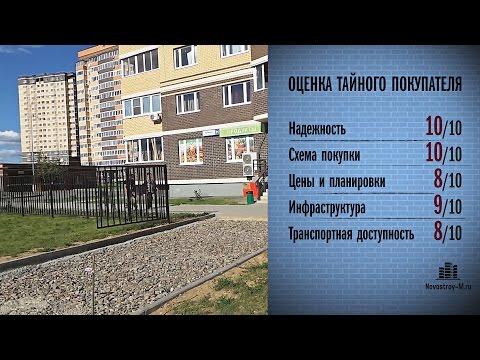 ЖК «Московские Водники» проверен Тайным покупателем новостроек