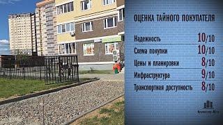 видео Жилой комплекс «Московские Водники»