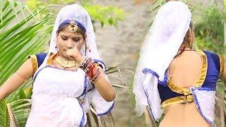 Rajasthani Dance | बारिश के मौसम मैं काजल का इतना जखास डांस मज़ा आ गया | Viral Dance