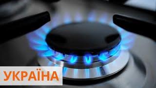Цены на газ для населения упали: причина и какова стоимость будет летом
