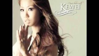 Tay Kewei - catch me i