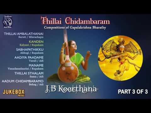 Thillai Chidambaram Part 3 of 3