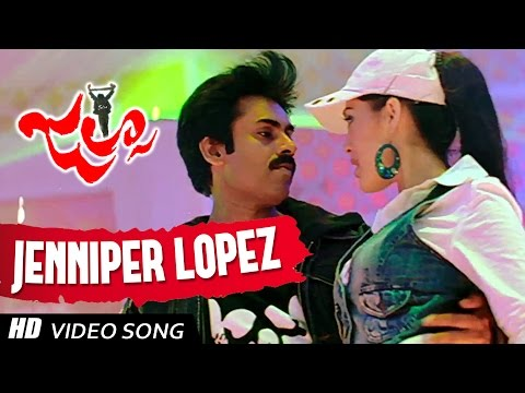 Jennifer Lopez Full Video Song  || Jalsa Telugu Movie || Pawan Kalyan , Ileana D'Cruz