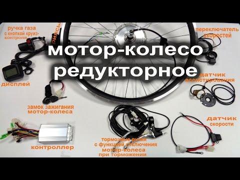 Сборка электровелосипеда Bianca electro. Электровелосипед своими руками.