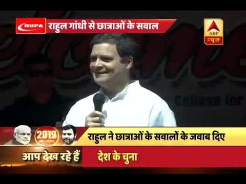 Rahul Gandhi doesn't know about NCC and it lead to severe trolling session thumbnail