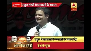 Rahul Gandhi doesn't know about NCC and it lead to severe trolling session
