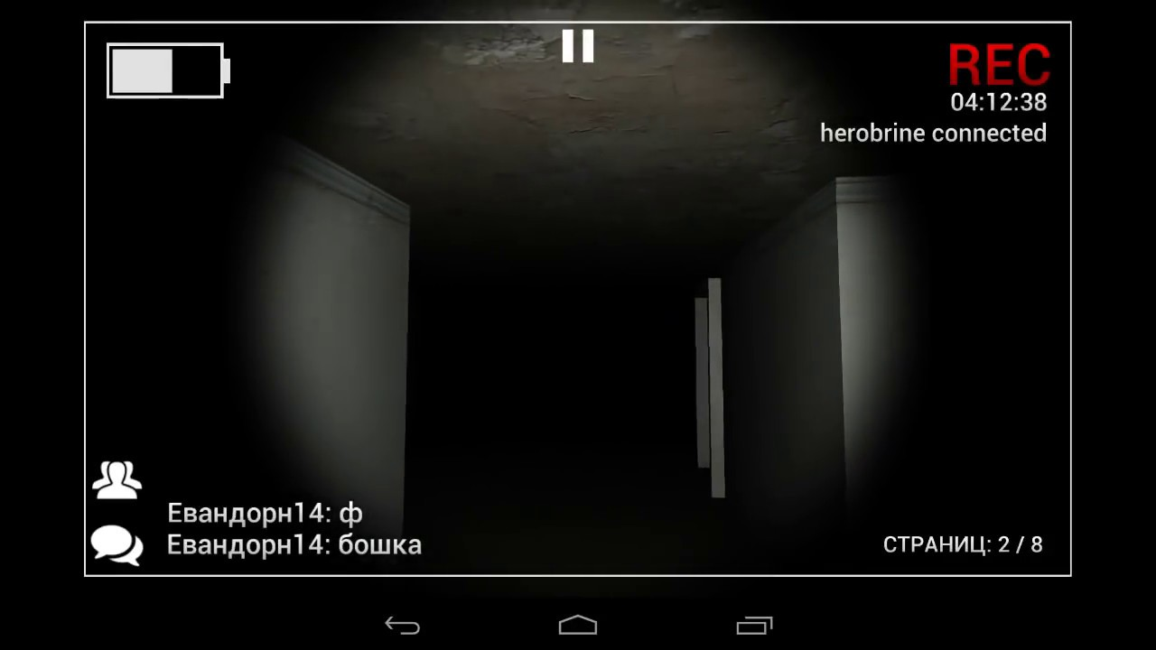 Project: SLENDER - Online - Android Gameplay HD