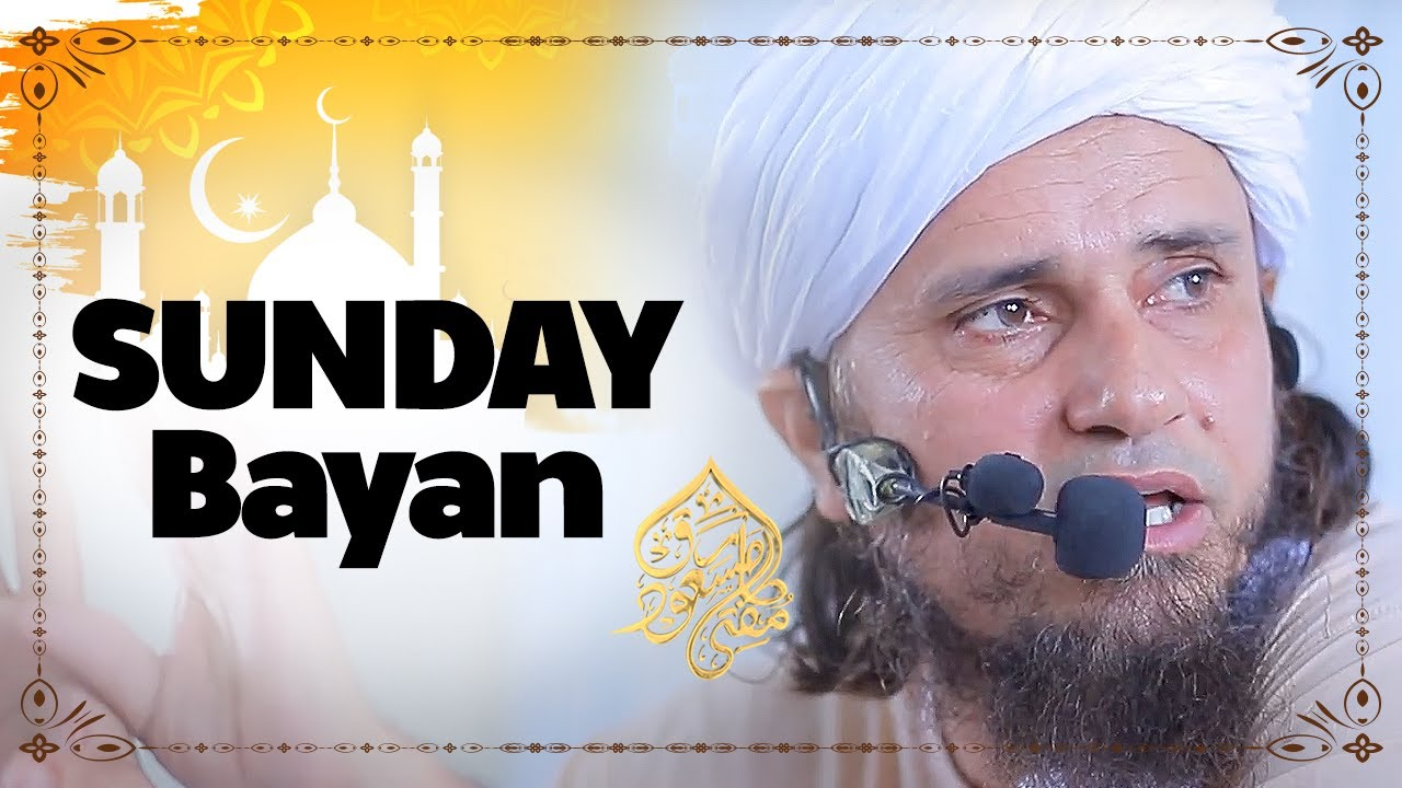 Sunday Bayan 01-08-2021   Mufti Tariq Masood Speeches 🕋