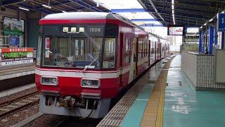 【全区間走行音】遠州鉄道新浜松→西鹿島 1000形 2018.5.20