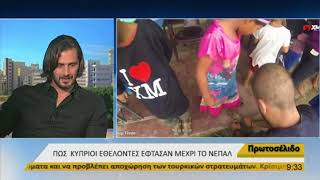 SigmaTV - Rhea Foundation - Mission Nepal, 2017