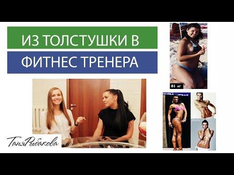 елена байкова диетолог официальный сайт