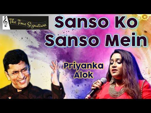 'Sanson Ko Sanson Mein Dhalne Do Jara'..by Alok Katdare & Priyanka Mitra