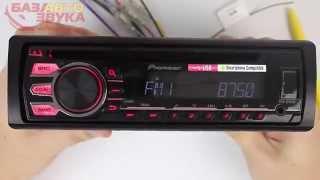 Автомагнитола Pioneer DEH 1700UB  Видеообзор