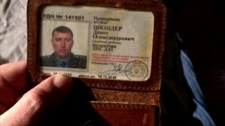ПЕдофил МВД Шкиндер оправдывается