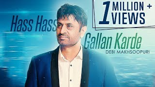 Hass Hass Gallan Karde | Full Video | Debi Makhsoospuri | Prince Ghuman | Latest Song| Music & Sound