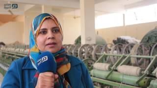 بالفيديو| «مصنع الصوف»..  عودة لإحياء الصناعة اليديوية بمطروح